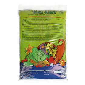 Почвогрунт универсальный 8 л (4,1 кг) 'Наша флора' Ош