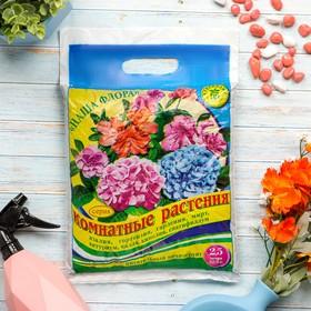 Почвогрунт для комнатных растений 2,5 л (1,5 кг) 'Азалия' Ош