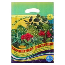 Почвогрунт для комнатных растений 2,5 л (1,5 кг) 'Фикус' Ош