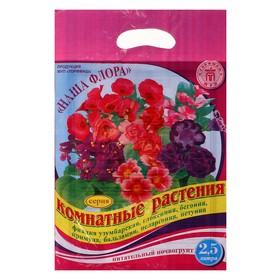 Почвогрунт для комнатных растений 2,5 л (1,5 кг) 'Фиалка' Ош