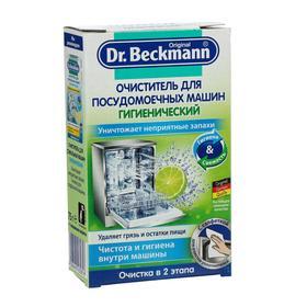 Очиститель для посудомоечных машин Dr.Beckmann, 75 гр Ош