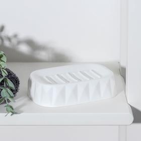 Мыльница «Призма», 13,7×9,7×3,5 см, цвет белый Ош