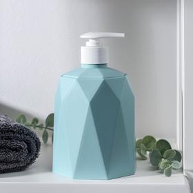 Диспенсер для мыла «Призма», 330 мл, цвет морской волны Ош