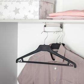 Вешалка-плечики для трикотажа и легкой одежды, размер 46-48 см, цвет чёрный
