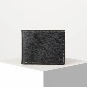 Портмоне, 1 отдел, карманы для карт, цвет чёрный Ош