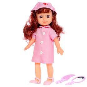 Кукла классическая «Доктор» с аксессуарами