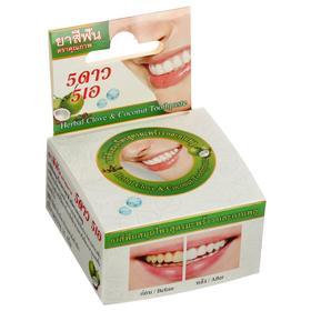 Зубная паста травяная отбеливающаяя 5 Star Cosmetic, с экстрактом Кокоса, 25 г