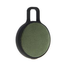 Портативная колонка Perfeo Circle, 5 Вт, bluetooth 5.0, 500 мАч, зеленая