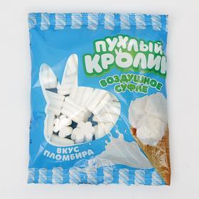 "Маршмеллоу ""Пухлый Кролик"" Пломбир, 85 г"