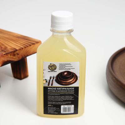 Масло натуральное для ухода за деревянной посудой, 200 мл