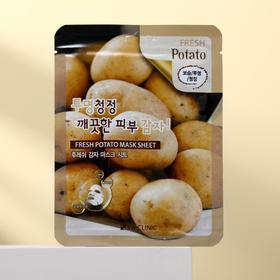 Тканевая маска для лица 3W Clinic с экстрактом картофеля, 23 мл