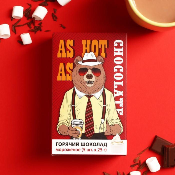 Горячий шоколад Hot, со вкусом мороженого, 25 г. х 5 шт.