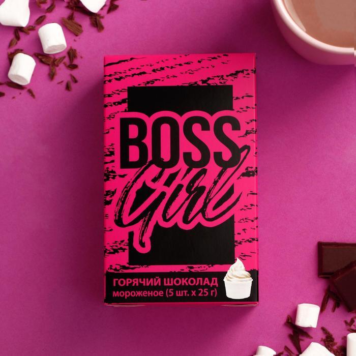 Горячий шоколад Boss girl, со вкусом мороженого, 25 г. х 5 шт.