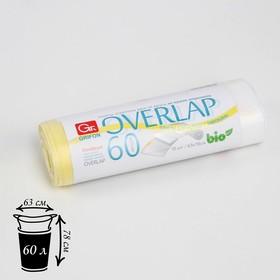 Мешки для мусора с завязками Bio Overlap, 60 л, 63×78 см, 11 мкм, ПНД, 10 шт, цвет жёлтый