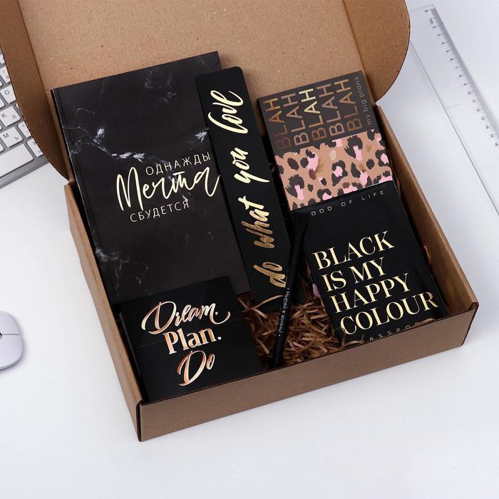 GiftBOX BLACK MOOD