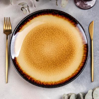 Тарелка Cosy & Trendy Fervido, d=27 см , цвет жёлтый - Фото 1
