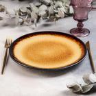 Тарелка Cosy & Trendy Fervido, d=27 см , цвет жёлтый - Фото 2