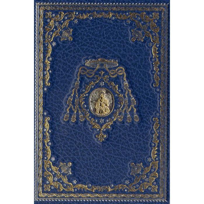 Армадейл. Комплект в 2 - х томах. Коллинз У.