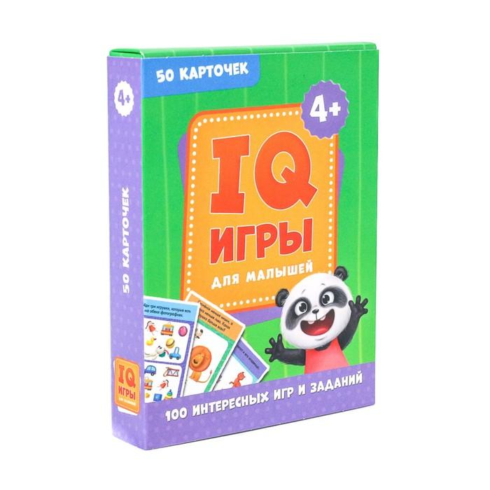 100 игр. IQ игры для малышей