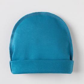 Шапочка детская, цвет синий, 56 см