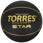 Мяч баскетбольный TORRES Star, B32317, размер 7
