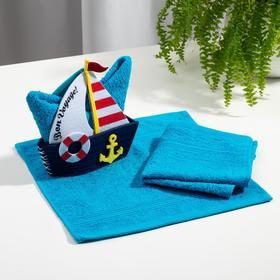 Набор полотенец в корзинке Этель «Кораблик» 30х30см - 2шт, цв.голубой, 100% хл