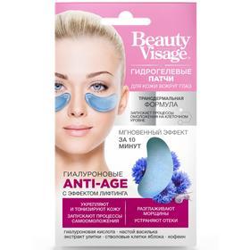 Гидрогелевые патчи для кожи вокруг глаз Beauty Visage Anti-Age, 7 г