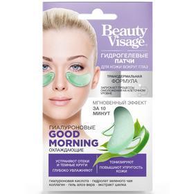 Гидрогелевые патчи для кожи вокруг глаз Beauty Visage Good Morning, охлаждающие, 7 г