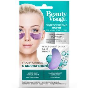 Гидрогелевые патчи для кожи вокруг глаз Beauty Visage, с коллагеном, 7 г