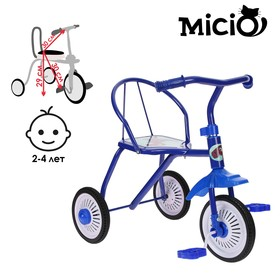 Велосипед трёхколёсный Micio TR-311, колёса 8'/6', цвет красный, голубой, розовый, зелёный, синий, жёлтый Ош