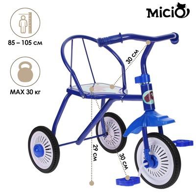 """Велосипед трёхколёсный Micio TR-311, колёса 8""""/6"""", цвет красный, голубой, розовый, зелёный, синий, жёлтый - Фото 1"""