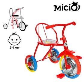 """Велосипед трёхколёсный Micio TR-313, колёса 10""""/8"""", цвет красный, голубой, розовый, зелёный, синий, жёлтый"""