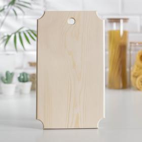 Доска разделочная Доляна «Модерн», 30×17×1,8 см, сосна