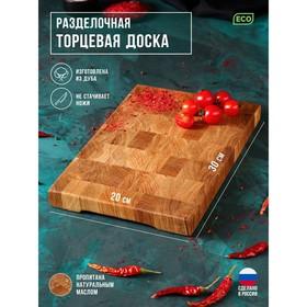 Доска разделочная Magistro premium, торцевая дуб, 30×20×3 см