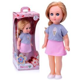 Кукла «Алла кэжуал 3», 35 см