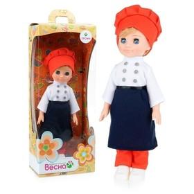 Кукла «Шеф-повар», 30 см