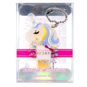 Бальзам для губ Ice-Cream Unicorn с нежным ароматом ванили
