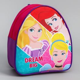 Рюкзак детский 'Be bright' Принцессы Ош
