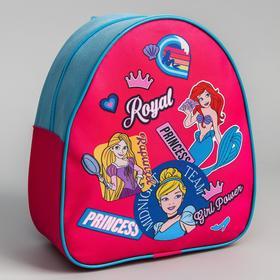 Рюкзак детский 'Girl power' Принцессы Ош