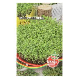 Семена Микрозелень, микс, 0,25 г