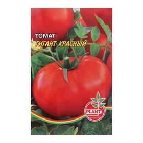 """Семена Томат """"Гигант"""", красный, 25 шт"""