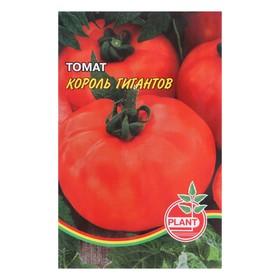 """Семена Томат """"Король гигантов"""", 20 шт"""