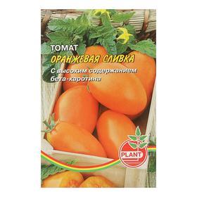 "Семена Томат ""Оранжевая сливка"", 25 шт"