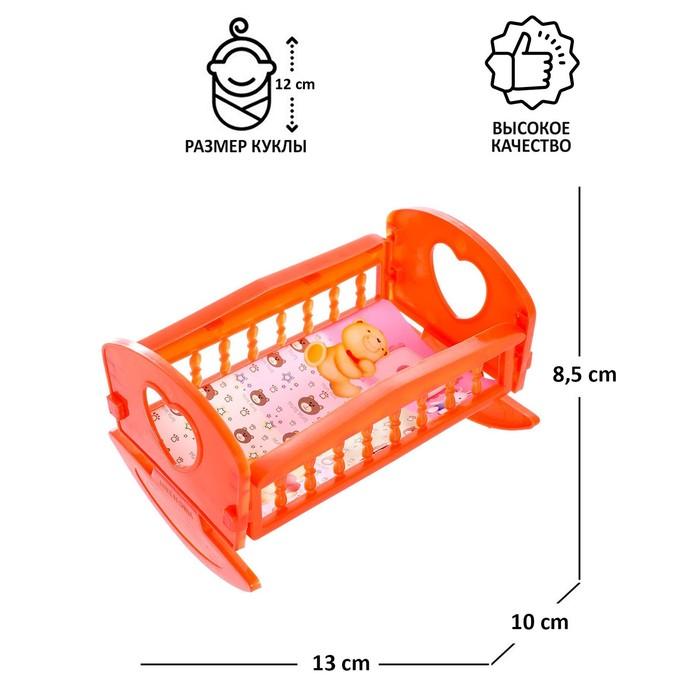 Кровать-качалка для кукол Мини