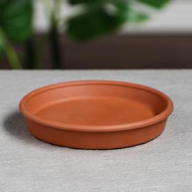 Поддон для цветочного горшка, диаметр 12.5 см, красная глина