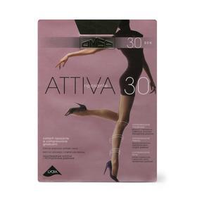 Колготки женские Omsa Attiva, 30 den, размер 2, цвет fumo