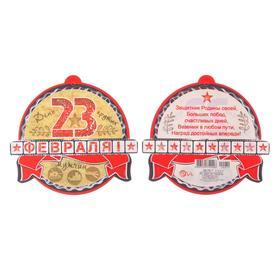 Медаль '23 февраля' глиттер, золотой фон Ош