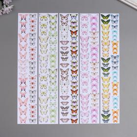 "Набор полос для декорирования ""Бабочки 6"" 5 шт, 5х30,5 см"
