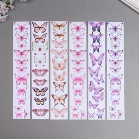 "Набор полос для декорирования ""Бабочки 5"" 6 шт, 5х30,5 см"