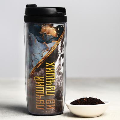 Чай чёрный «Лучший из лучших», термостакан 350 мл, аромат лесные ягоды, 20 г - Фото 1